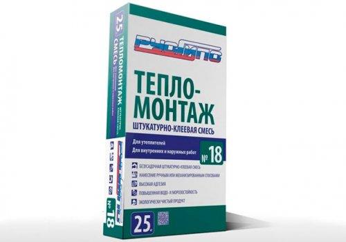 Запущена в производство Штукатурно-клеевая смесь №18